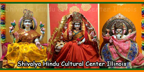 Shivalya Hindu Cultural Center Illinois