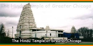The Hindu Temple of Greater Chicago