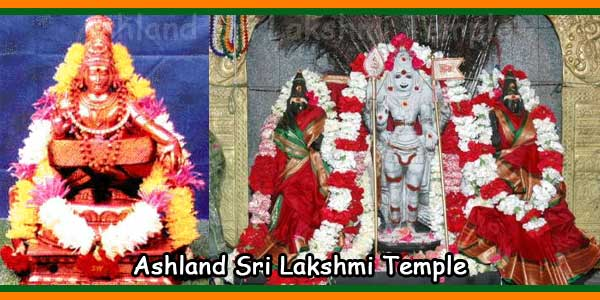 Ashland Sri Lakshmi Temple