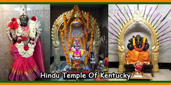 Hindu Temple Of Kentucky