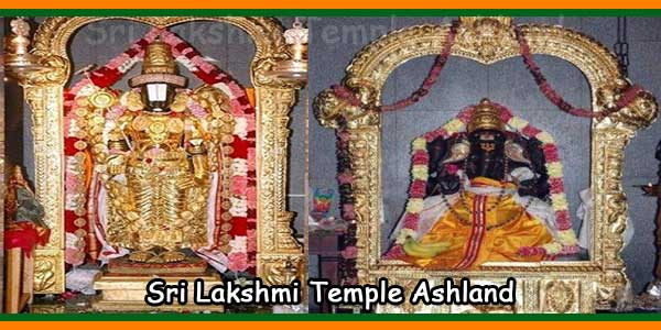 Sri Lakshmi Temple Ashland