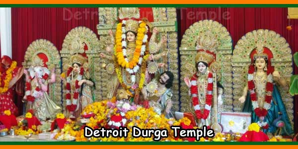 Detroit Durga Temple