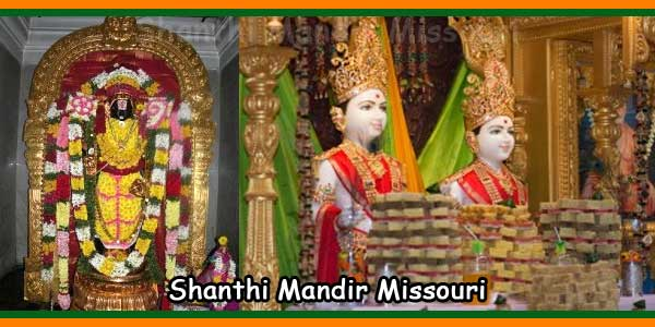 Hindu Temple and Community Center of Mid-Missouri