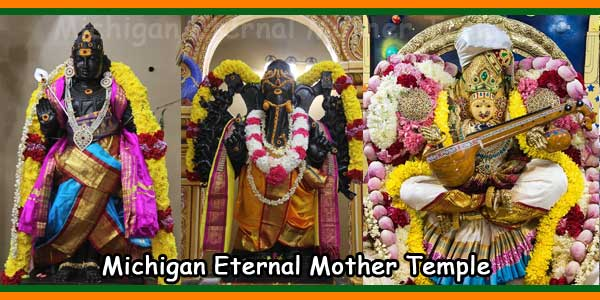 Michigan Eternal Mother Temple