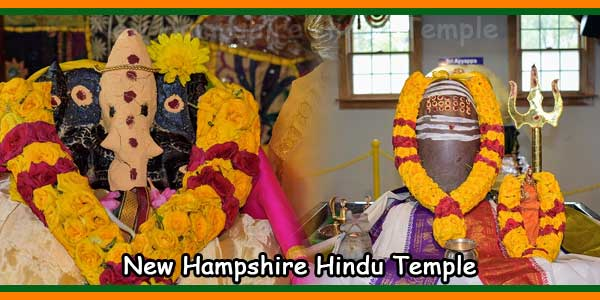 New Hampshire Hindu Temple