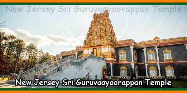 New Jersey Sri Guruvaayoorappan Temple