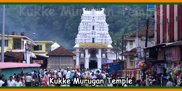 Kukke Murugan Temple