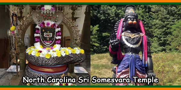 North Carolina Sri Somesvara Temple