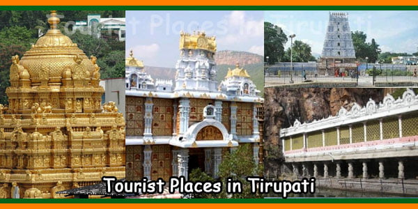 Tourist Places in Tirupati