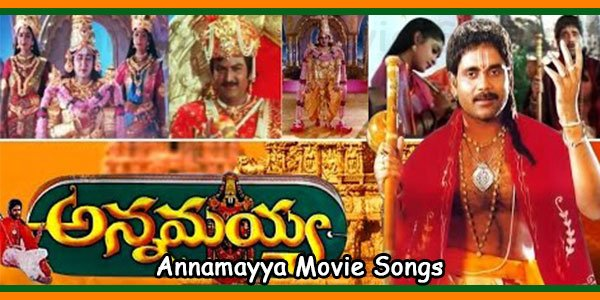 Annamayya Movie Songs