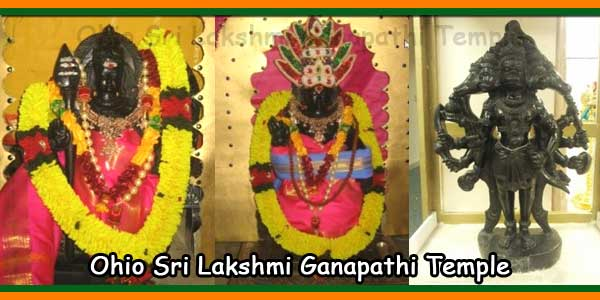 Ohio Sri Lakshmi Ganapathi Temple
