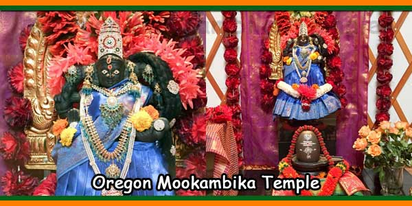 Oregon Mookambika Temple