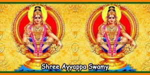 Shree Ayyappa Swamy