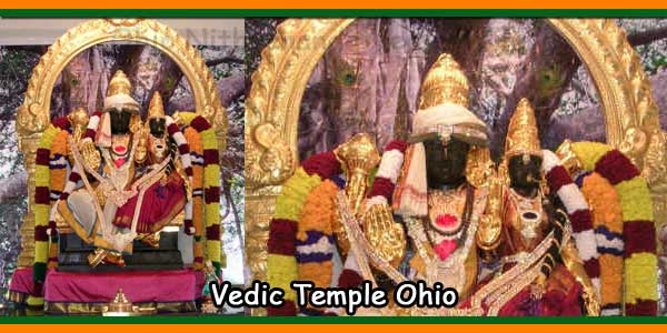 Vedic Temple Ohio