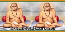 108 Names of Shri Swami Samarth