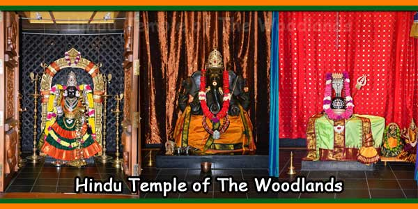 Hindu Temple of The Woodlands