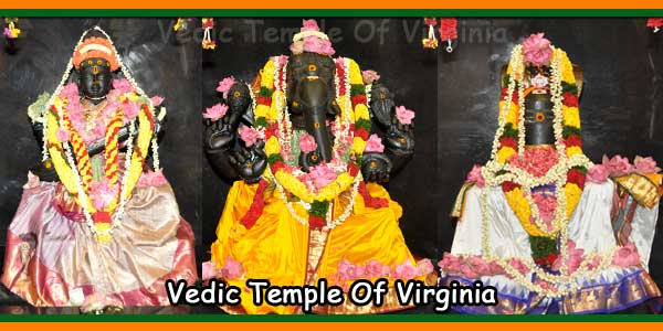 Vedic Temple Of Virginia