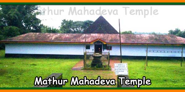 Mathur Mahadeva Temple