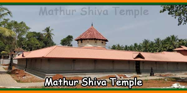Mathur Shiva Temple