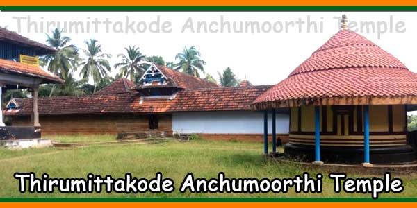 Thirumittakode Anchumoorthi Temple