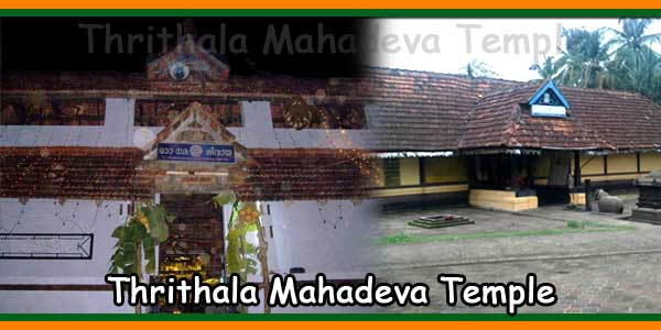 Thrithala Mahadeva Temple