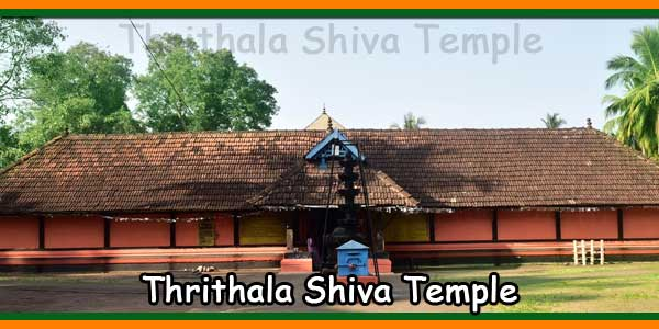 Thrithala Shiva Temple