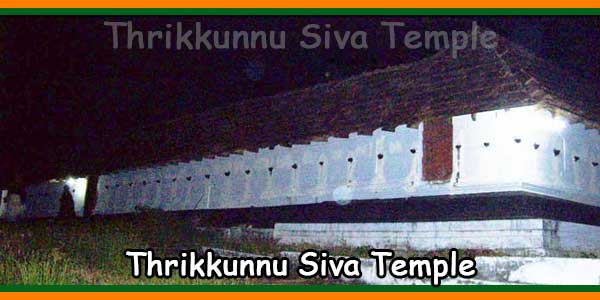 Thrikkunnu Siva Temple