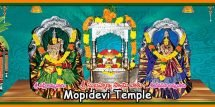 Mopidevi Temple