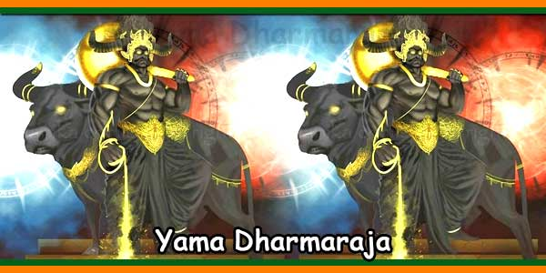 Yamadharma the King of Death