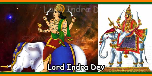 Lord Indra Dev