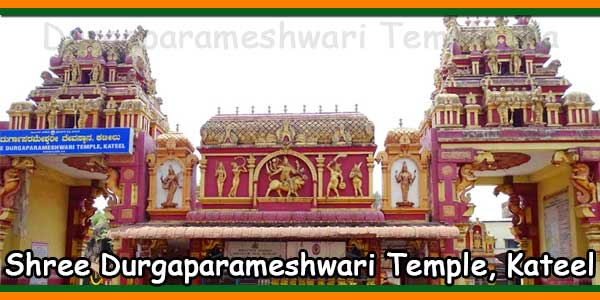Shree Durgaparameshwari Temple, Kateel