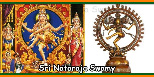 Sri Nataraja Swamy