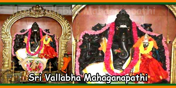 Sri Vallabha Mahaganapathi