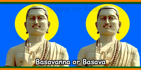 Basavanna or Basava