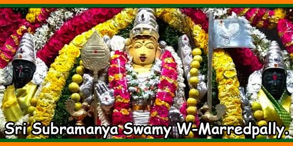 Sri Subramanya Swamy Temple West Marredpally.
