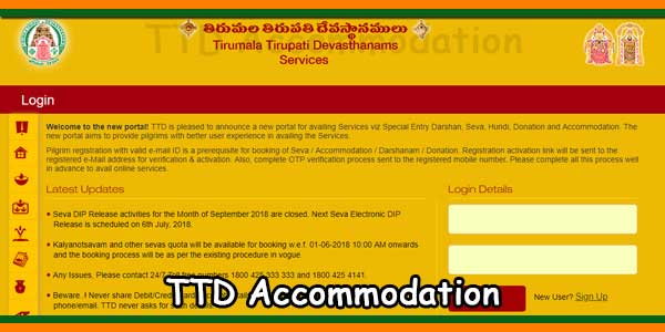 TTD Accommodation