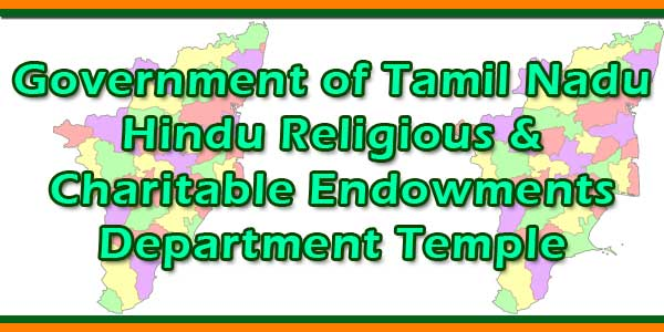 TN Endowments Department Temple