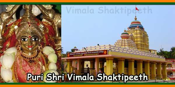 Puri Shri Vimala Shaktipeeth